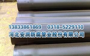 电力热浸塑钢管现货