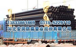 热浸塑钢管发货