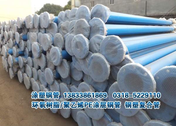 聚乙烯涂层钢管