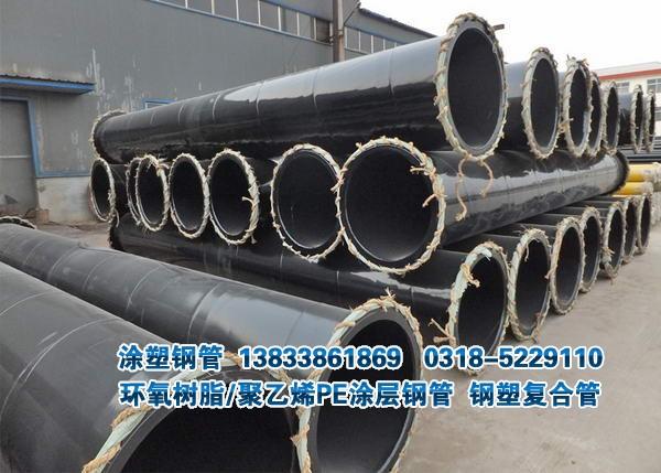 煤矿用涂塑钢管