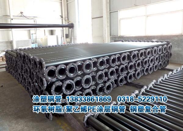 矿用聚乙烯涂层复合钢